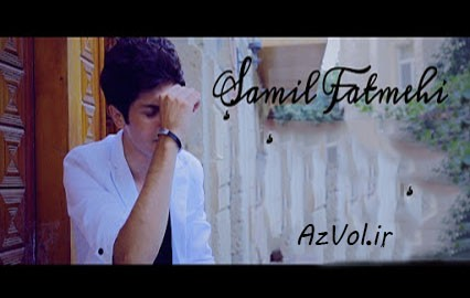شامیل فاتمهی - سنسیزم